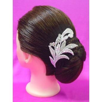 社交ダンス用 スワロフスキー 髪飾り ヘアアクセサリー HA-013 競技ダンス