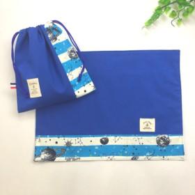巾着・ランチョンマットの2点セット◆男の子◆ギャラクシーボーダー(ブルー)