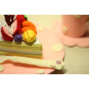 フェルトのケーキとおままごとセット4S_118