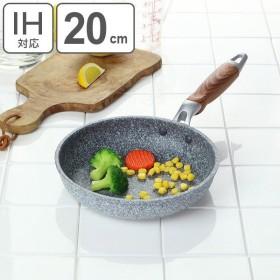 フライパン 20cm IH対応 マーブルフライパン フッ素加工 ( 金属ヘラ対応 20センチ ガス火対応 )