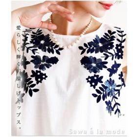 [マルイ] スパンコールの花模様が綺麗な後ろリボンのノースリーブトップス/サワアラモード(sawa a la mode)