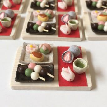 春の和菓子【Bセット】