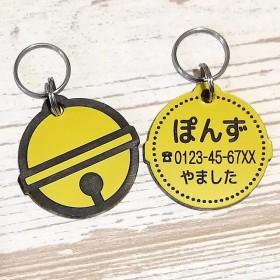 鈴型 両面アクリル製迷子札(犬猫の名札、ネームプレート)
