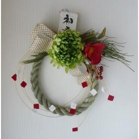 アートフラワー洋風正月しめ飾り・グリーンの菊と椿