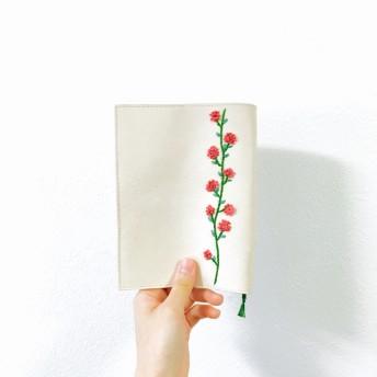 靴職人が作るブックカバー(昇る赤い花)