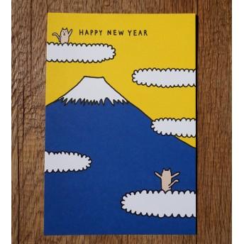 年賀ポストカード/富士山からおめでとう(5枚入り)