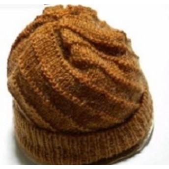 ニットの帽子 55 アンゴラモヘア混毛