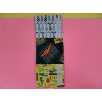 3柄水筒肩紐カバー:青ネクタイ×恐竜カード×黄色バラエティ電車