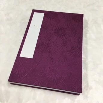 紫色 菊模様 /御朱印帳【中】