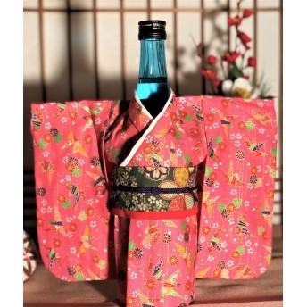 着物ボトルカバー~折鶴柄(ピンク)~「敬老の日」