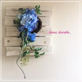 ◆長さ40㎝ブルーアジサイと手作り組み紐【A】◆造花・壁掛けリース◆