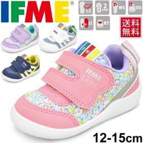 イフミー ベビーシューズ 男の子 女の子 子ども/IFME イフミーライト スニーカー 子供靴 12.0-15.0cm/22-8001
