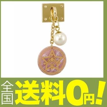 バンダイ 美少女戦士セーラームーン デコレーションチャーム ピンク slm-102pk