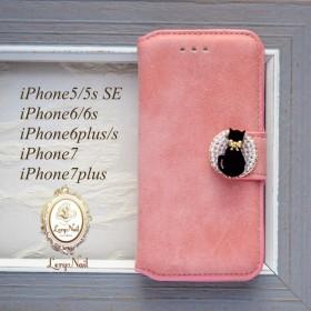 dac998ff56 iPhone X・iPhone8対応【iPhone】猫モチーフ☆黒猫パールビジュー コーラル