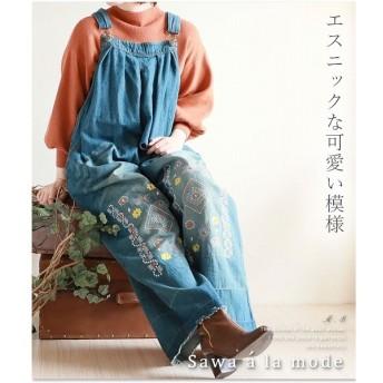 [マルイ] 裾にボタニカルあしらうオールインワンデニム/サワアラモード(sawa a la mode)