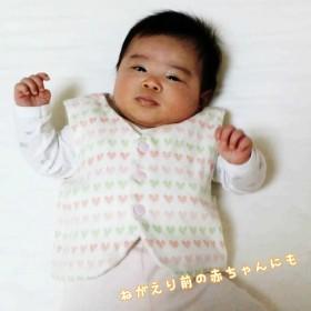 f3c6fe42d2e26 新生児用キルティングベスト たまひよSHOP 通販 LINEポイント最大1.0%GET ...