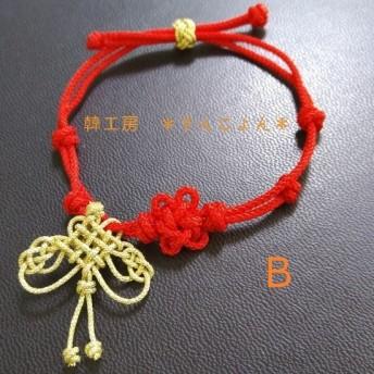 メドゥプ(韓国飾り結び)のブレスレット **メファ&ナビ**B