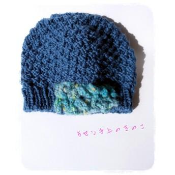 冬のウール クラゲブルーのお帽子
