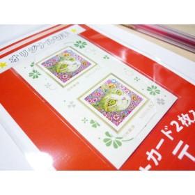 ※販売を終了しました。 オリジナル切手 ※ポストカード2枚入り