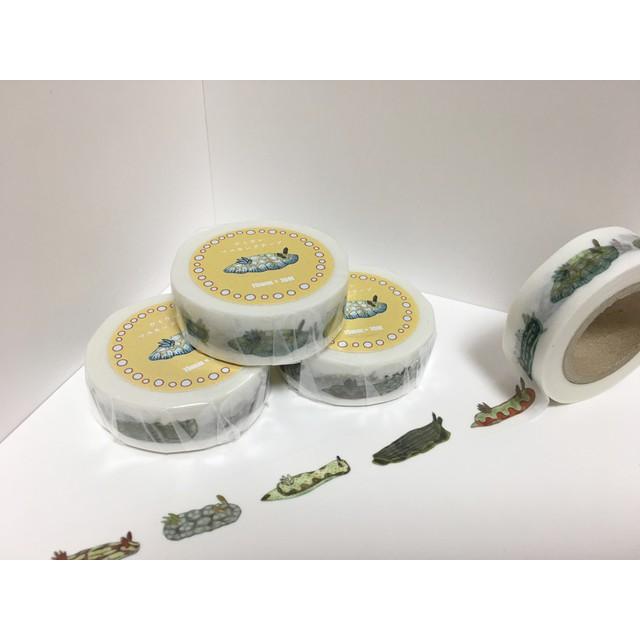 ウミウシ マスキングテープ (No.2)