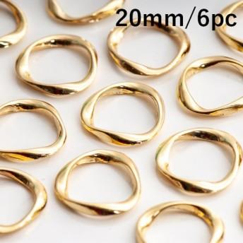デザインリングパーツ ツイストリング 20ミリ 6個 ゴールド フープ ねじれ ひねり