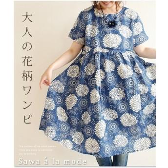 [マルイ] 花柄の半袖切替フレアワンピース/サワアラモード(sawa a la mode)