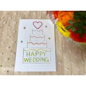 ウェディングケーキの紙刺繍ウェディングカード