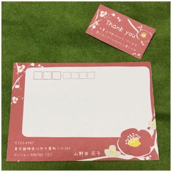 昭和レトロ牡丹の花◆宛名シール・サンキューシール セット