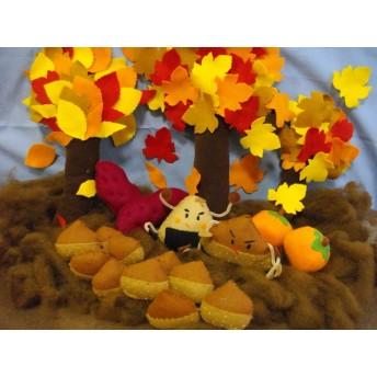 『栗坊やのちっちゃな秋のかくれんぼ♪』