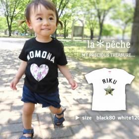 【再販☆】Baby☆迷彩 × 名入りTシャツカモフラグリーン&ピンク