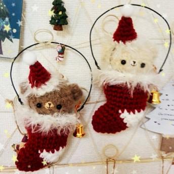 クリスマスくまちゃん*mocha*