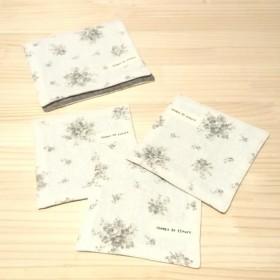 花柄リネンコースター3枚組