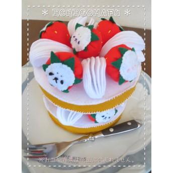 【お値下げ!】あのお菓子屋さんのショートケーキ風☆アザラシ苺のデコレーションケーキ(フェルトケーキ) おもちゃ・プレゼントに!