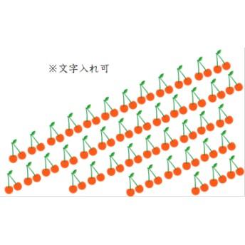 かわいいさくらんぼの名刺(両面カラー20枚、紙箱付き)