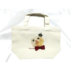 猫 バッグ 「BONBORIお出かけランチトートバッグ」
