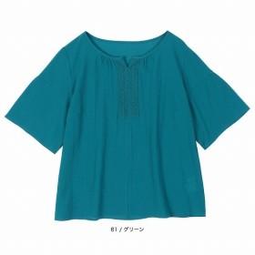 [マルイ]【セール】【大きいサイズ】【L-5L】ギャザースリーブブラウス/エムビー(大きいサイズ)(MB)