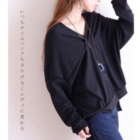[マルイ]【セール】カシュクールデザイントップス/ゴールドジャパン(大きいサイズ)(GOLDJAPAN)