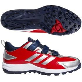 アディダス 野球 トレーニングシューズ アディピュア TR パワーレッド×シルバーメット×カレッジネイビー adidas DB3470