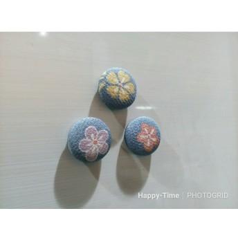 和布の磁石3個組「灰色花」
