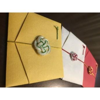 帯付き 2つ折り 小さなぽち袋~おしゃれなポチ袋 3個セット★送料無料★《黄(ゴールド)・白(レッド)・赤(レッド)》