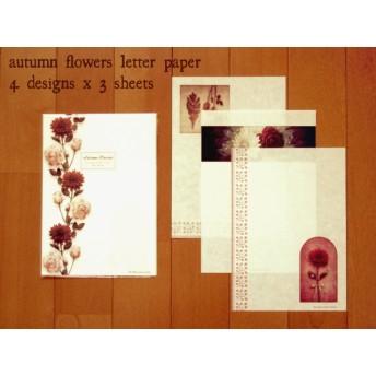 autumn flowers 便せん 4柄12枚入り A5 ダリア ローズ 花 レターパッド 秋 手紙 秋色 ボルドー
