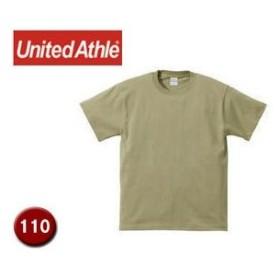 United Athle/ユナイテッドアスレ  500102C  5.6オンスTシャツ キッズサイズ 【110】 (サンドカーキ)