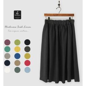 アイリッシュリネン スカート 選べる15カラー【受注製作】