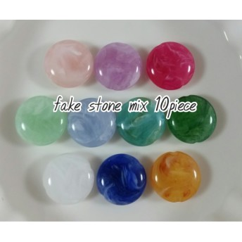 【選べる】fake stone beads color mix 22mm mix 10pieces