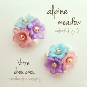 【SALE】(再々販)alpine meadow colorful