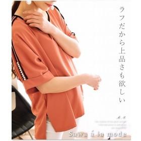[マルイ] ゆったりして綺麗な贅沢シャツトップス/サワアラモード(sawa a la mode)