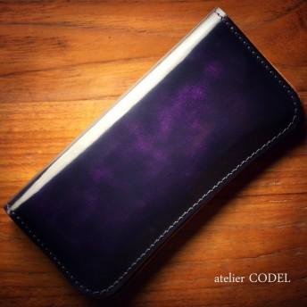 長財布 メンズ 財布 栃木レザー 革 吉兆の雲「紫雲(しうん)」 アドバンティックパープル 名入れ刻印可