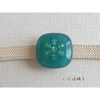 銀色の結晶 青緑の帯留め 再2