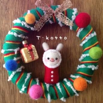 Happy X'mas*クリスマス*うさぎのリース*羊毛