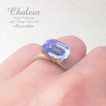 Vintage Swarovski Alexandrite Ring